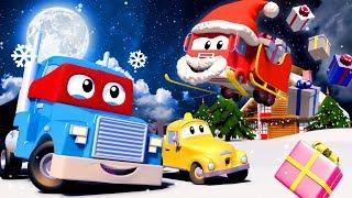 बच्चों के लिए क्रिसमस वीडियो - बच्चों के लिए ट्रक और कार कार्टून - कार सिटी क्रिसमस संकलन