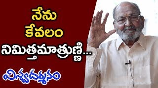 K Viswanath Speech At Viswadarsanam Movie Teaser Launch
