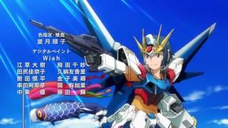 Gundam build fighters Ending 1