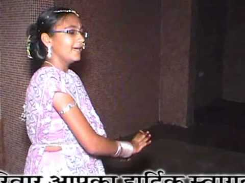 Radha Teri Chunri Ho Radha Tera Challa Ho Radha Teri Natkhat Nazaria video