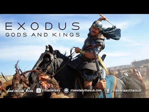 ตัวอย่างหนัง Exodus: Gods and Kings (ตัวอย่างที่ 2) ซับไทย