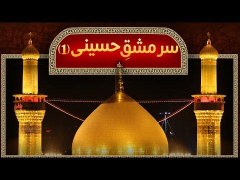 Majlis e Shahadat e Imam Zain-ul-Abideen as, Bibi Sakina s.a | Ustad e Mohtaram Syed Jawad Naqvi