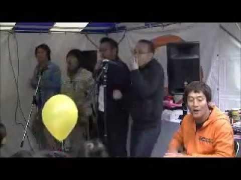 日比谷公園で開催されたイベントで 中西圭三さんとぼよよん行進曲を