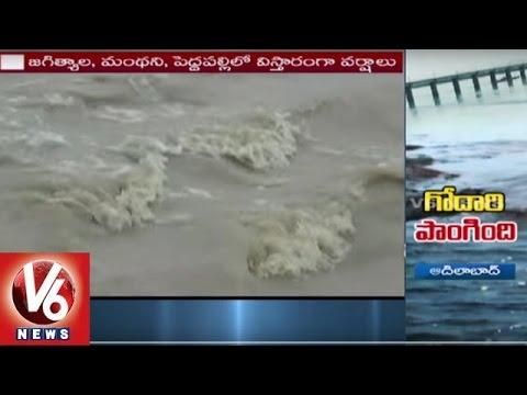 Heavy Rains In Telangana | Godavari River Flood Water Level Increased | V6 News