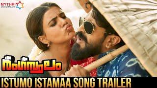 Istumo Istamaa Song Trailer | Rangasthalam Malayalam Songs | Ram Charan | Samantha | MMM
