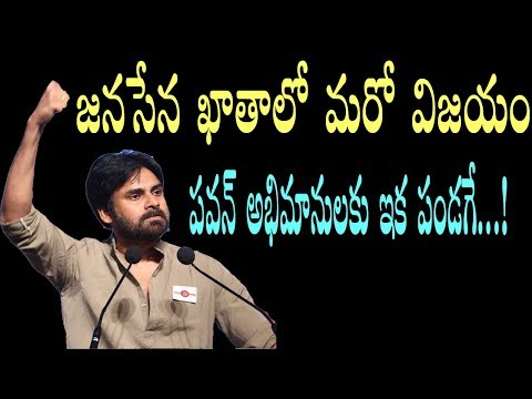 High Court Verdict on Grama Panchayat Elections in AP ||breaking1