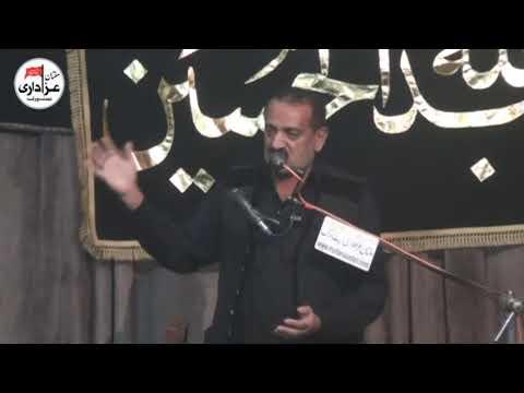 Zakir Niyaz Abbas Joiya | Majlis 19 Safar 2017 | Qasiday And Masiab |