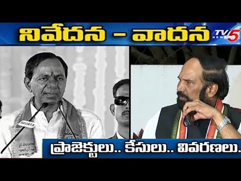 Uttam Kumar Reddy Counter To KCR Speech Over Pragathi Nivedana Sabha | TV5 News