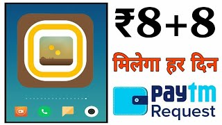 [ Proof ] ₹8+₹8 Free PayTM Cash Earning New Application Credit Gold + Referral And Earning