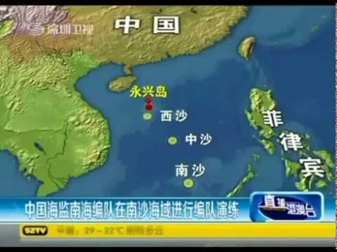Chinese Missiles Aimed At Philippines and Vietnam (7/6/2012) - China