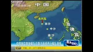 Chinese Missiles Aimed At Philippines and Vietnam (7/6/2012) - China's Propaganda Video