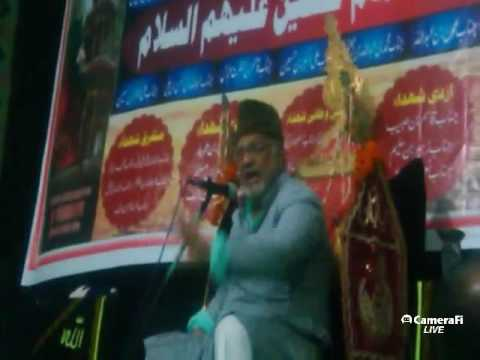Azadari Channel's LIVE MAJALIS |  Gopalpur | India