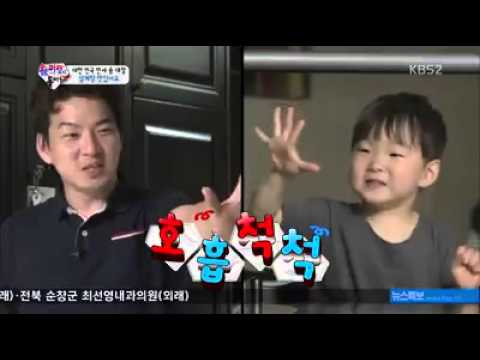 ROS Ep81 Daddy and Daehan Singing 070615