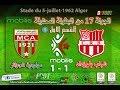 MC Alger CR Belouizdad Match Highlights