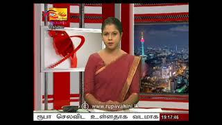 2021-01-27 | Nethra TV Tamil News 7.00 pm