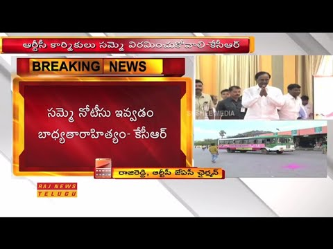 TSRTC JAC Chairman Raji Reddy Condemns CM KCR Comments on Employees Strike | Raj News