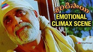 Shiridi Sai EMOTIONAL CLIMAX Scene | Nagarjuna | Srikanth | Kamilini Mukherjee | Telugu FilmNagar