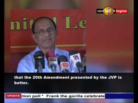 20th amendment suppo|eng