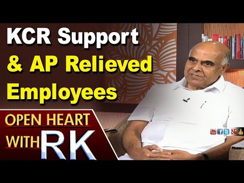 Telangana Transco & Genco CMD PrabhakarRao About KCR Support & Relieved Employees | OpenHeartwithRK