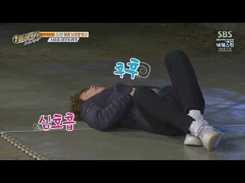 Kang Daniel (Funny Moments Master Key ep.5)