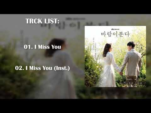 Download SINGLE DAWN.A – THE WIND BLOWS OST PART.1 Mp4 baru