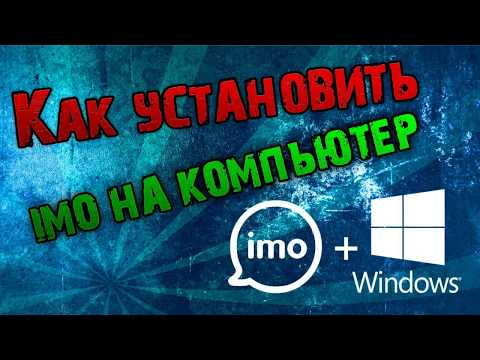 Скачать windows чи гап