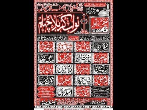 Live Majlis AZa 6 Safar Imam Bargah Qasry Abbas JHanDoo Syedan Rwalpindi  2019