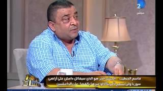 برنامج العاشرة مساء|قاسم الخطيب يفجر مفاجأة .. من ذبح الصحفى البريطانى ابن إرهابى مصرى معروف