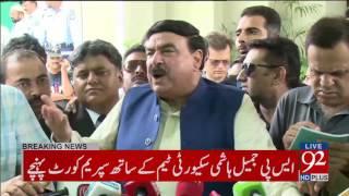 Chairman AML Sheikh Rasheed Ahmad media talk 10-07-2017 - 92NewsHDPlus