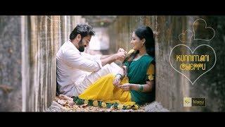 Kunnimani cheppu | cover ft. Yadu Krishnan | Whatsapp Status