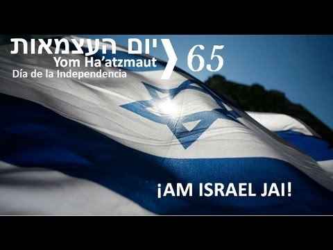 (2) 65  /Yom Ha
