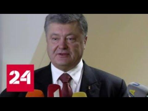 В Брюсселе проходит саммит Восточного партнерства - Россия 24