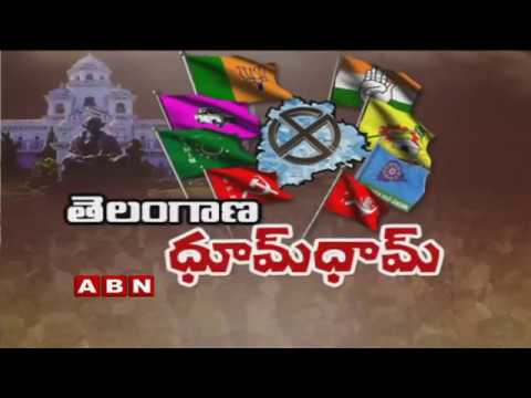 BJP Party Master Plan to Defeat MIM Party | Akbaruddin Owaisi | ABN Telugu