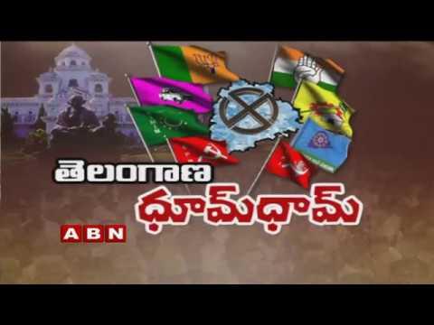 BJP Party Master Plan to Defeat MIM Party | Akbaruddin Owaisi | ABN Telugu
