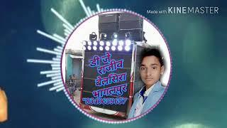 Dj Rajiv mixing