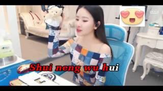 [Karaoke] Còn Ai Để Ý Nước Mắt Em Rơi - 谁在意我流下的淚, Tiểu Hà Mễ - 小虾米, Hotgirl CcTalk China