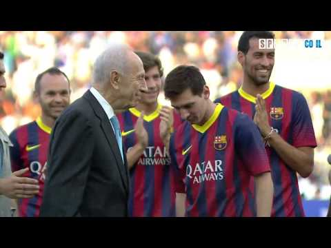 Shimon Peres kicks Lionel Messi