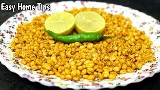 Chana Dal Namkeen Recipe In Hindi  Chana Dal Namkeen