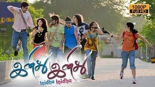 Inidhu indhu tamil movie   superhit tamil movie   Adith Arun   Reshmi Menon   2016 upload