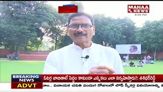 Face To Face With T-Congress Leader Marri Shashidhar Reddy Over Early Elections