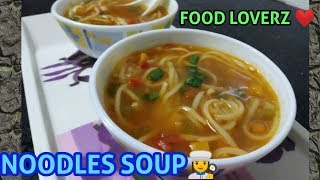 Vegetable Noodles soup - chinese style