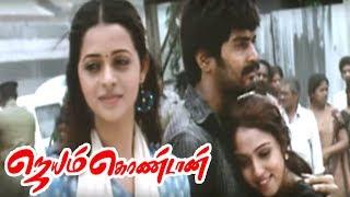 Jayam Kondaan climax | Jayam Kondaan scenes | Vinay fights with Kishore| Livingston kills Kishore
