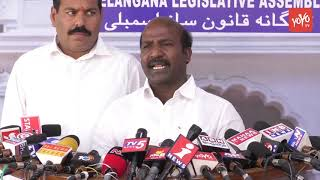 Congress MLA Chirumarthi Lingaiah about CM KCR At Telangana Assembly Media Point