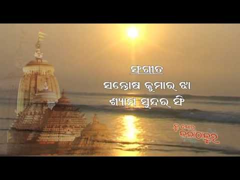 Tu Mora Kala Thakura   Maa Tarini Music Presents video
