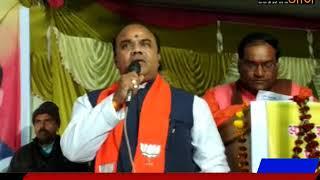 भांडेर और सेंवढ़ा तहसील पहुंची एकात्म यात्रा www.newsaaj.co.in