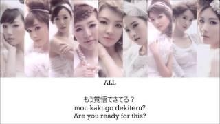 Girls` Generation  SNSD 少女時代 - Bad Girl Lyrics JPN ROM ENG