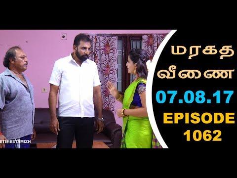 Maragadha Veenai Sun TV Episode 1062 07/08/2017 thumbnail