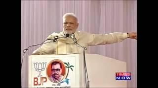 PM Modi Speaks On Uri Attacks - Full Speech