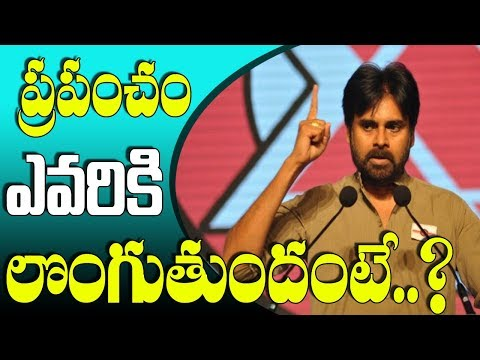Pawan Kalyan As a KGF Song Promo | JAnasena party | Cm | Andhrapradesh | KGF | PJ NEWS