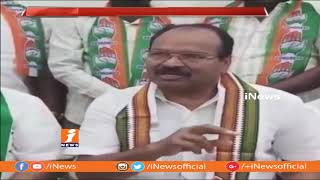 AICC Secretary BK Bose Raju Inspects Public Meeting Arrangements In Medchal | iNews